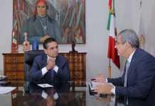 Silvano Aureoles y Francisco Huergo Maurin 4