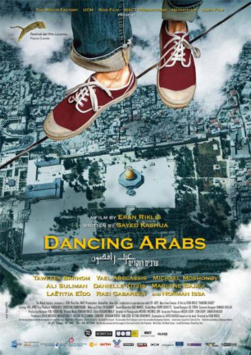 poster-for-the-film-dancing-arabs
