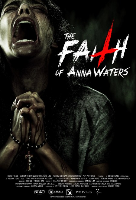 The-Faith-of-Anna-Waters_poster_goldposter_com_3