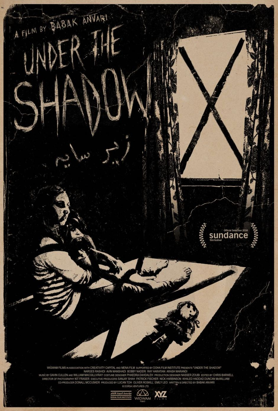 Under The Shadow Poster - 1