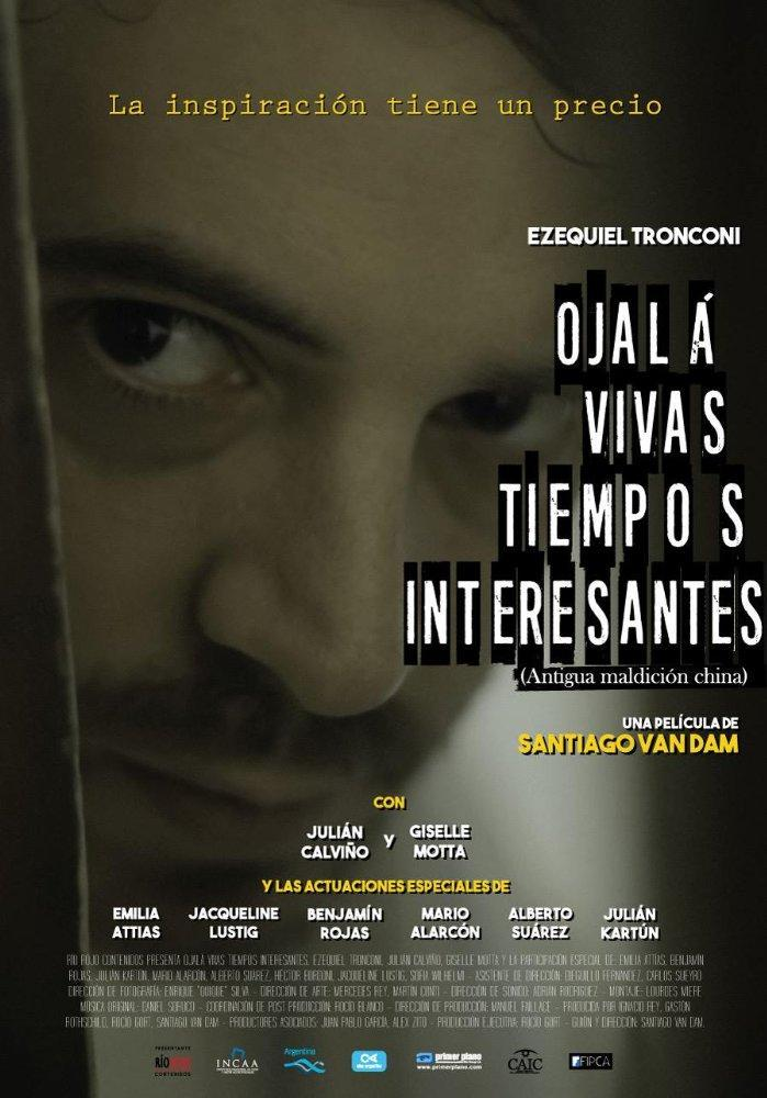 ojala_vivas_tiempos_interesantes-367086371-large