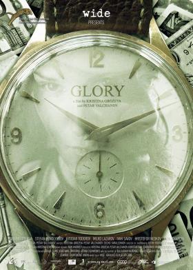 slava_glory-103752473-large