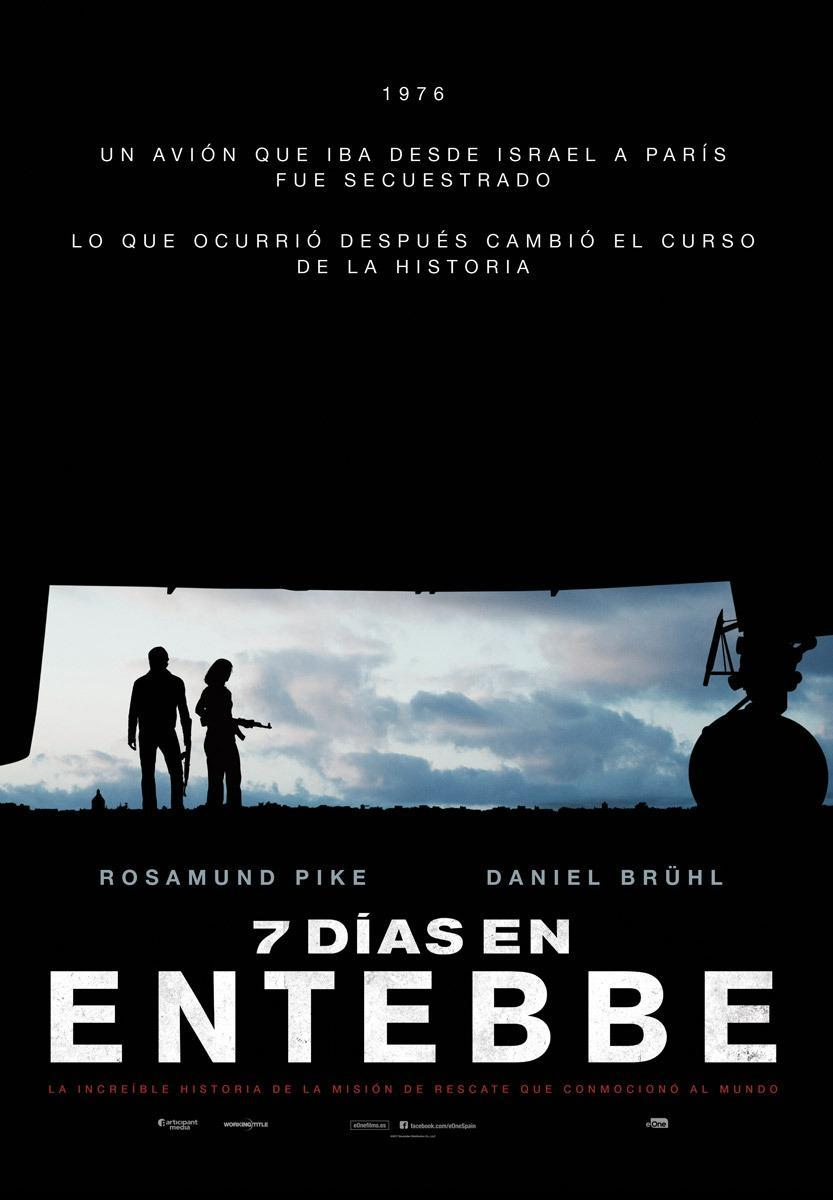 Entebbe-319428712-large