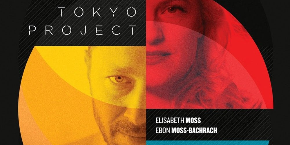 Tokyo-Project-Poster-HBO