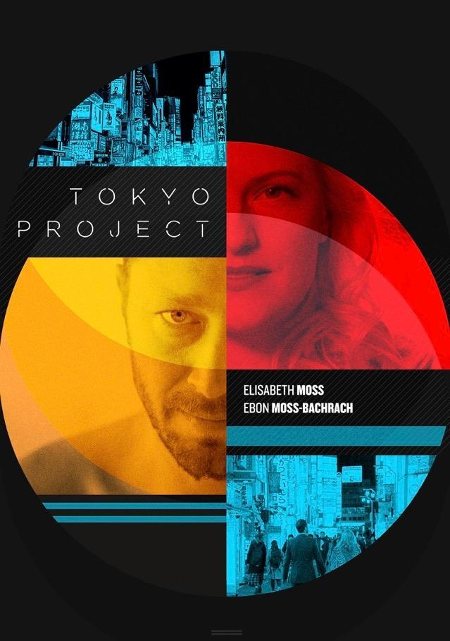 tokyo_project-752499750-large