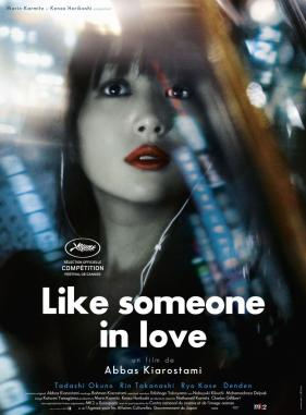 raiku_samuwan_in_rabu_like_someone_in_love-460280766-large