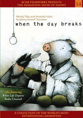 when_the_day_breaks_s-997174883-large.jpg