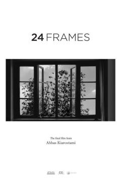 24_frames-746243203-large