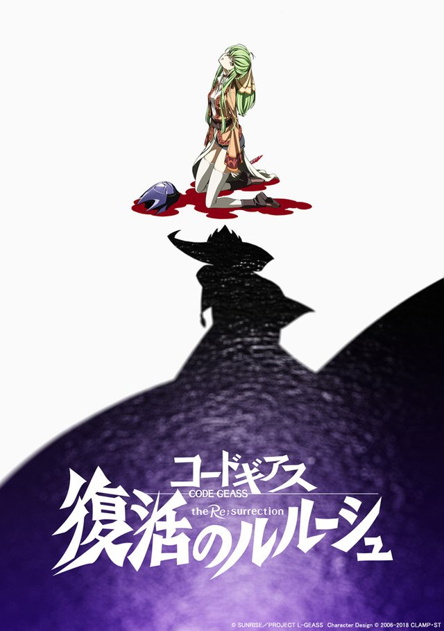 Lelouch-of-the-Resurrection-poster.jpg