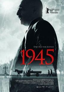 1945-151547025-large