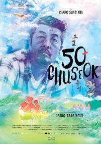 50_chuseok-497971920-large