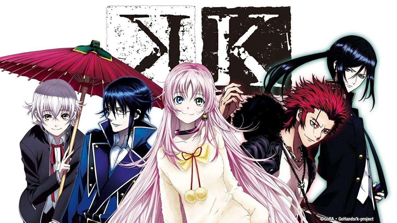 K The Complete Series.jpg