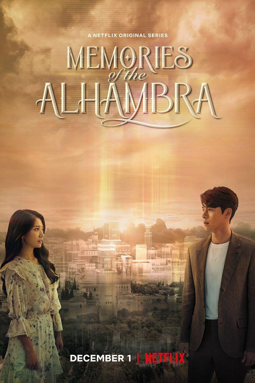 Memories of the Alhambra poster.jpg