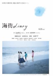 umimachi_diary_kamakura_diary-346012080-large