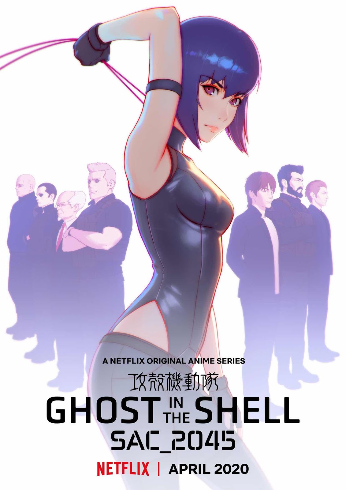 Ghost in the Shell SAC_2045 - Poster