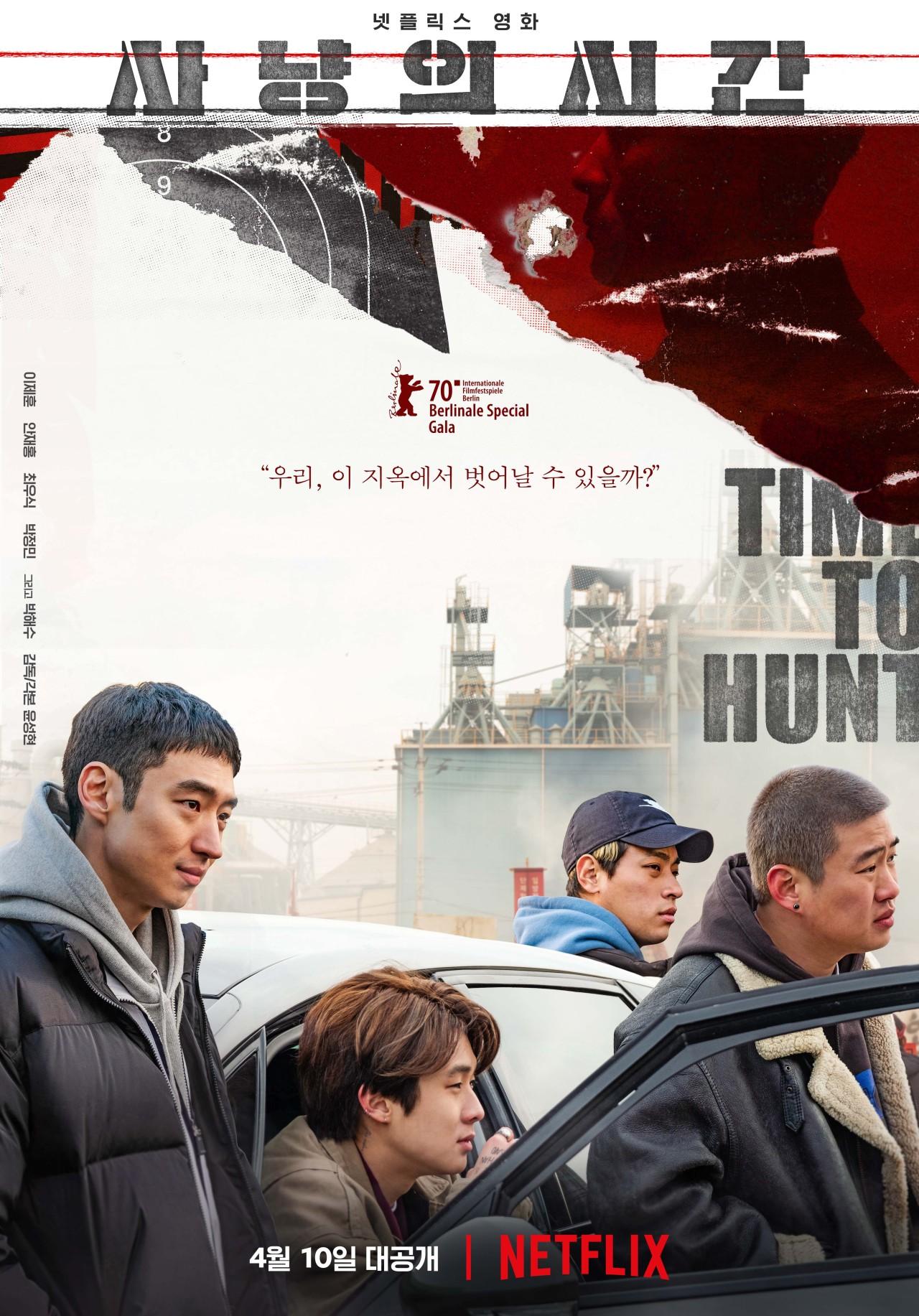 Tiempo de Caza: Tráiler para la nueva película coreana de Netflix