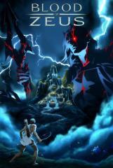 [REVIEW] Sangre de Zeus