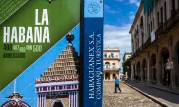En agosto la empresa GAESA, de las Fuerzas Armadas, pasó a administrar Habaguanex, un emporio creado por Eusebio Leal que administra 20 hoteles, 30 tiendas y más de 25 restaurantes en la Habana Vieja. (AP)