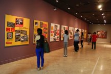 Sala de exposición del Centro Cultural Banco de Brasil