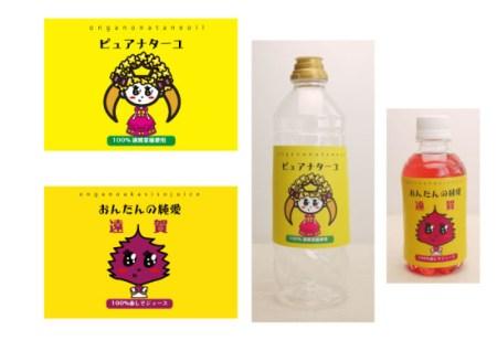 遠賀デザイン提案10