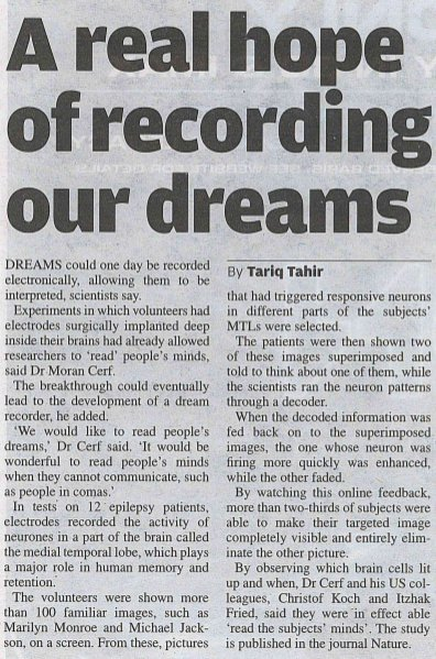 A real hope of recording our dreams