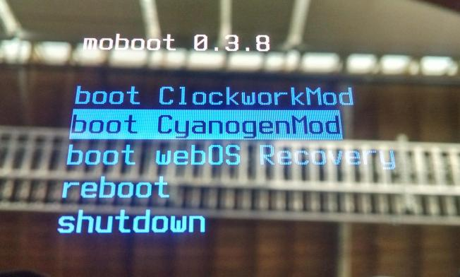 HP_TouchPad-06-Boot Loader.jpg