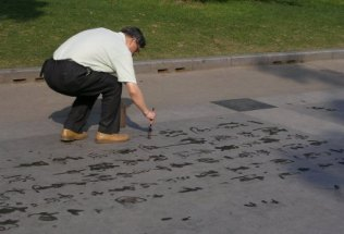 china-shanghai-by-sylvie-burnet-jones-street-poetry-2009