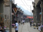 chinaxian-by-photographer-unknown-street-in-mountain-village