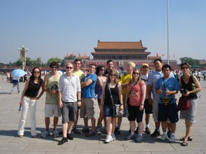 chinaxian-by-photographer-unknown-xian-group-forbidden-city-2010