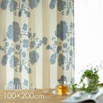カーテンで夏の暑さ対策 遮光カーテン 北欧 ライトブルー ブラウン 花柄 ボタニカル