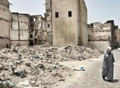 Relato Bagdad