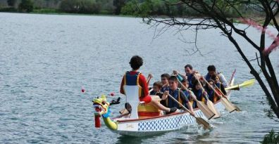 c579x300_dragon_boat