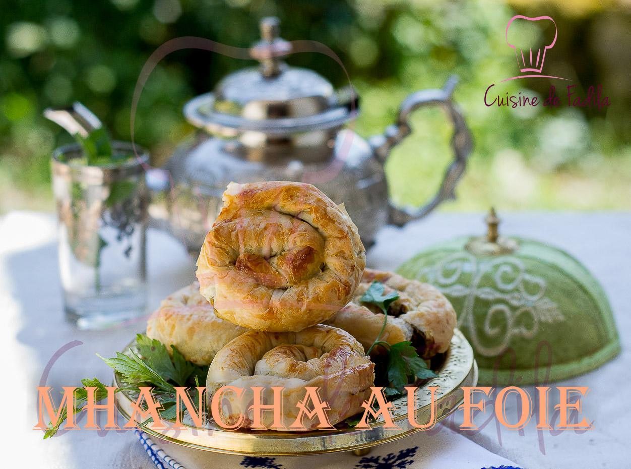 Mhancha au foie: recette en vidéo
