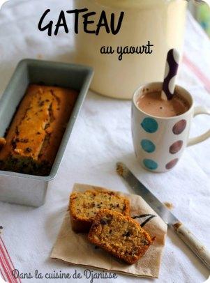 Gâteau au yaourt - Vegan et sans gluten