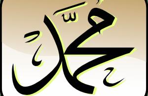 Rahasia dibalik Senyuman Rasulullah Muhammad SAW