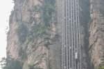 Lift outdoor paling seram di China