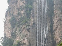 Lift outdoor paling seram di China