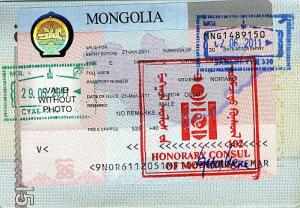 Mongolia visa, entry and exit stamps, 2011