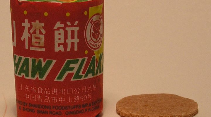Chinese Haw Flake candy