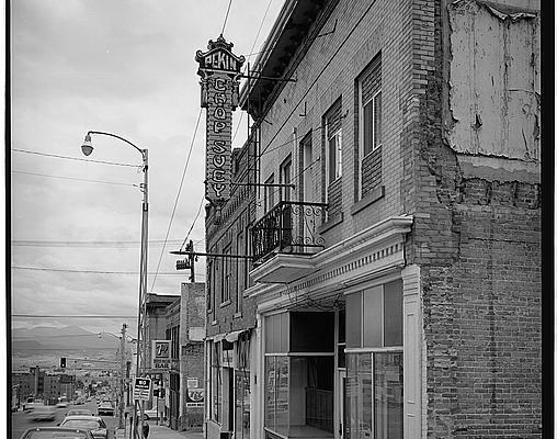 Pekin Noodle Palor street view