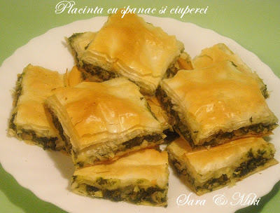 Placinta-cu-spanac-si-ciuperci-1