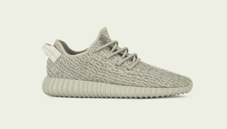 "Enter your chance to get to 103 Pairs of the Yeezy Boost 350 ""Moonrock"""