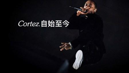 A New Member Of Nike's Team: Kendrick Lamar