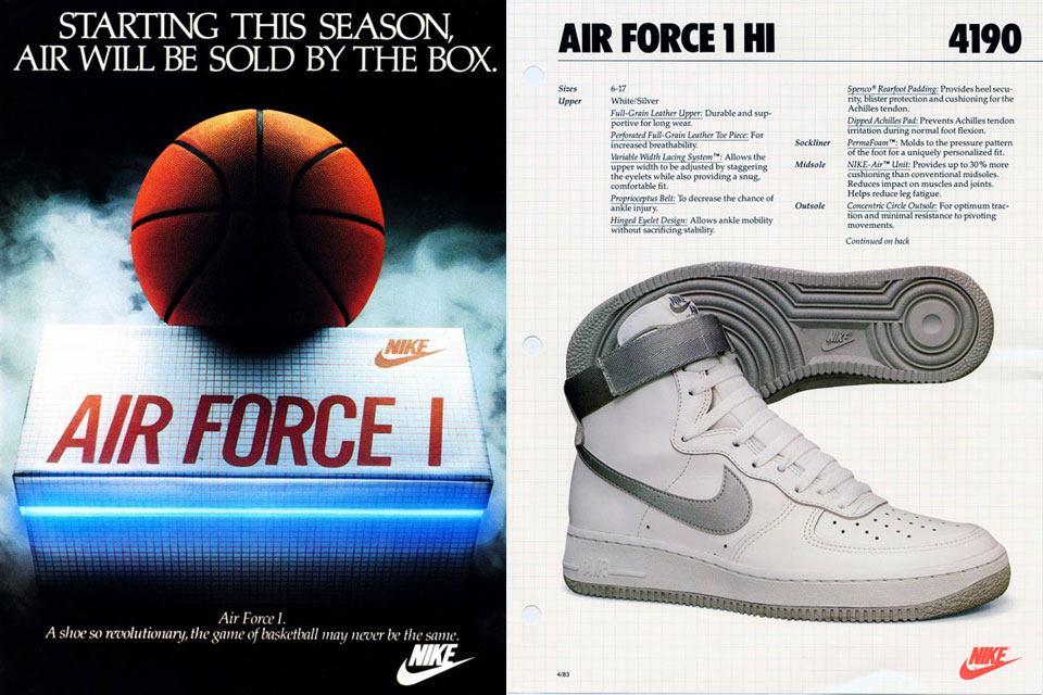 1982 nike air force one ad