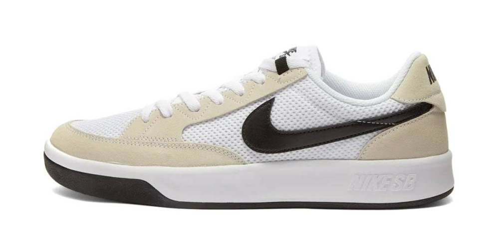 NIKE SB ADVERSARY white/black