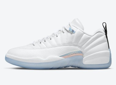 Air jordan 12 Low Easter DB0733-190