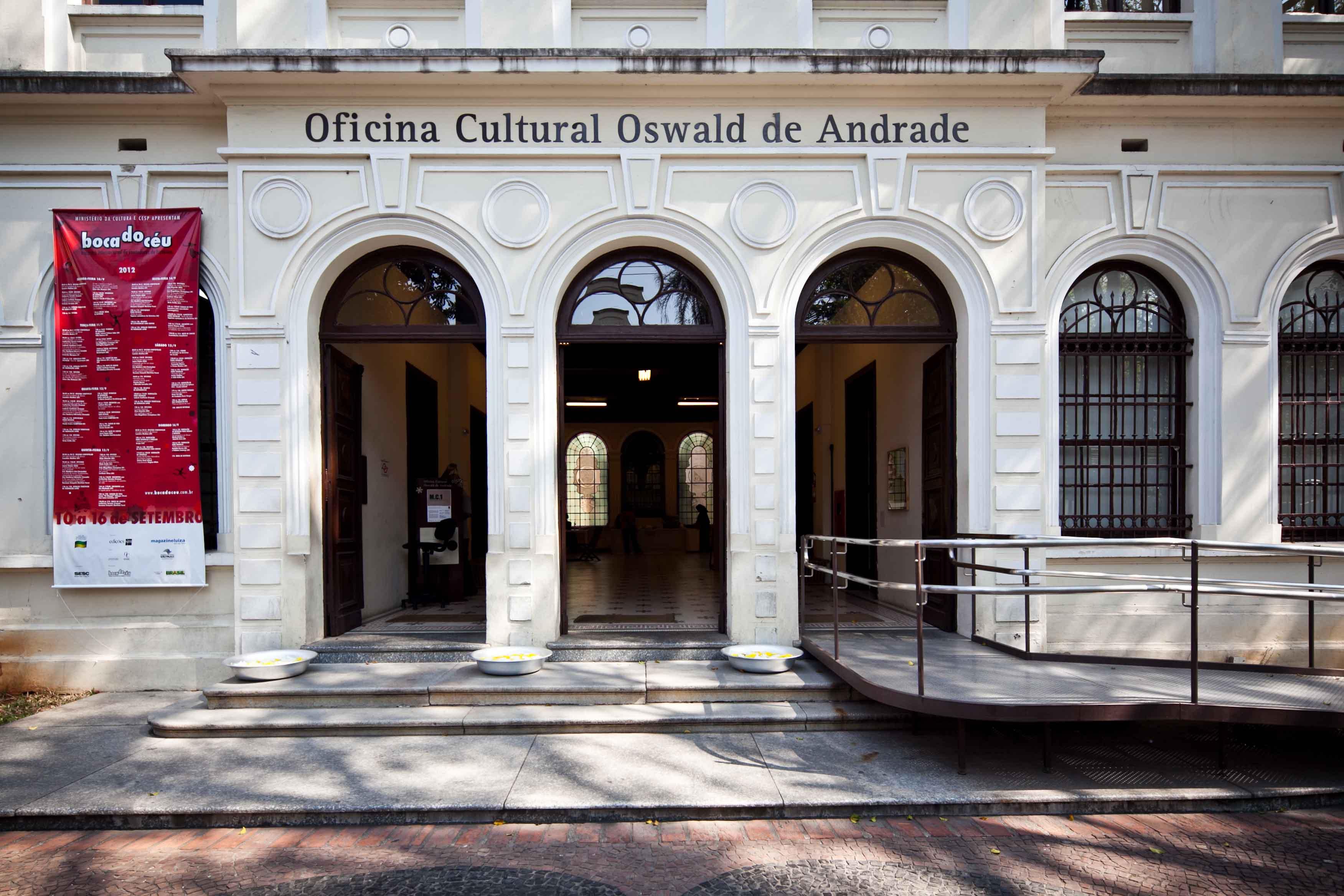 Oficina Cultural Oswald de Andrade