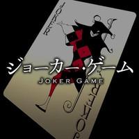 jokers game1