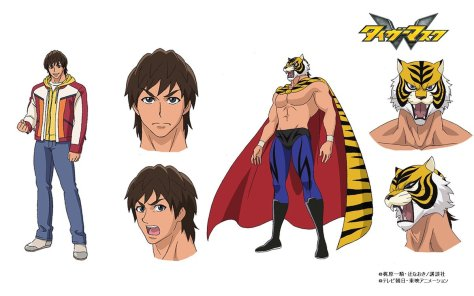 tiger mask w 1