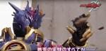 Promo- Kamen Rider Build- Ep. 36: Evolt Hunts the Planet